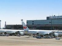 JAL日本航空走ってマイル